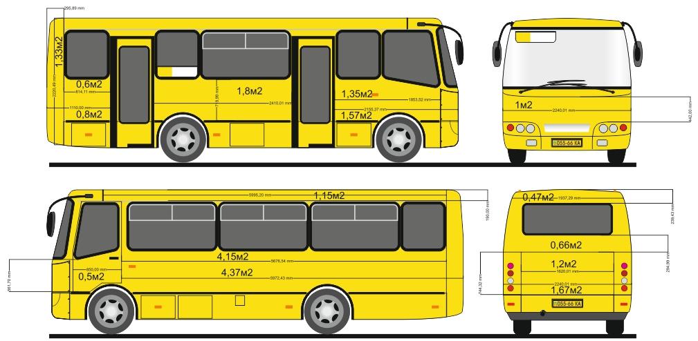 Реклама на транспорте Одесса